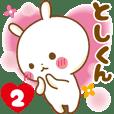 Sticker to send feelings to Toshi-kun2