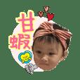 lovely zhen part2