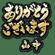 Kin no Keigo (for SANCHUU) no.136