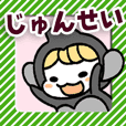 【じゅんせい専用】着ぐるみ計画