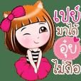 Hello! I'm Aui