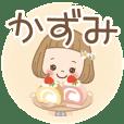 [ Kazumi's ] only. name sticker