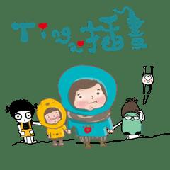 ティンの日常生活イラスト Line スタンプ Line Store