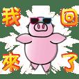 Pig-B part 4