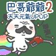 Pug Grandpa - 2 [Cheer Stickers]