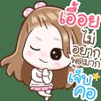 """Name """"Auey"""" V2 by Teenoi"""