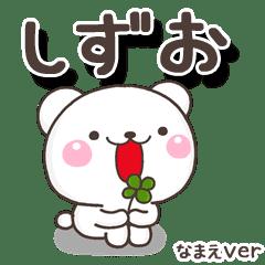 sizuo_so