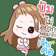 "Name ""Pum"" V2 by Teenoi"
