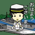 Maritime Self Defense Force