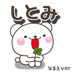 sitomi_so