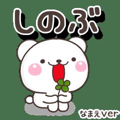 sinobu_so