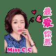 Miss C.C之姐的OS