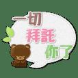 Felt style sticker(tw)