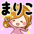 Sticker for exclusive use of Mariko 4