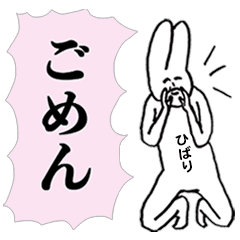 HIBARI Uchuujin no.3249