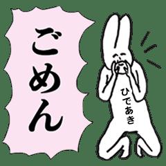 HIDEAKI Uchuujin no.3251