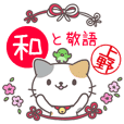 Japanese style sticker for Ueno