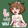I am Ning+ (Yuri sexy girl ver.)