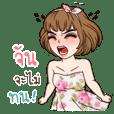 I am Jun (Yuri sexy girl ver.)