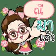 NEE The glasses cute girl