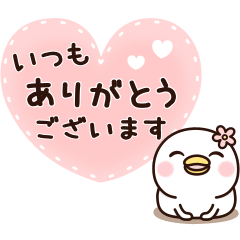 Noisy chicken Girlfriend2