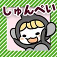 【しゅんぺい専用】着ぐるみ計画