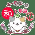 Japanese style sticker for Oyama