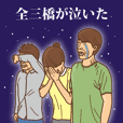 Mitsuhashi's argument