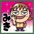 おなまえCUTE GIRLスタンプ【みき】