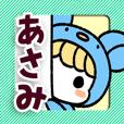 【あさみ専用】着ぐるみ計画