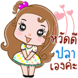 Hi I am Pla