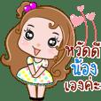 Hi I am Nong