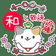Japanese style sticker for Kondo