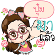 PUM4 The glasses cute girl