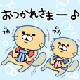Sticker of the sea-otter vol.1.