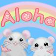 Macaron Mouse,Hawaiian Edition