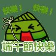 Dragon Boat Festival- meat dumplings