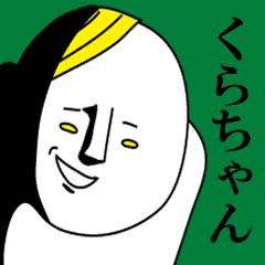 Bad mouth Kura