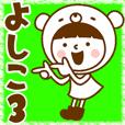 Name Sticker [Yoshiko] Vol.3