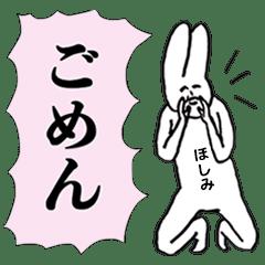 HOSHIMI Uchuujin no.3331