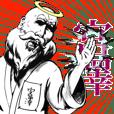 宮澤の神対応!!!