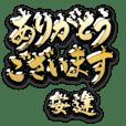 Kin no Keigo (for ADACHI) no.293