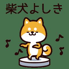 Yoshiki became Shiba.
