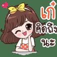 Kae - Miss You