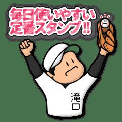 Baseball sticker for Takiguchi :FRANK