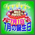July birthday cake Sticker-002