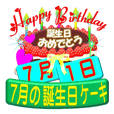 July birthday cake Sticker-003