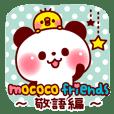mococo friends~敬語編~