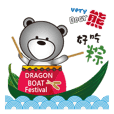 Very Bear: Dragon Boat Festival