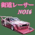 Highway racer NO16